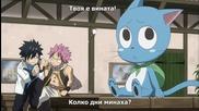 Fairy Tail S2 28 [ 203 ] [ Бг Субс ] Върховно Качество