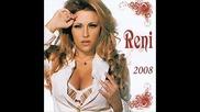 Рени - Granica