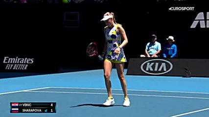 Australian Open 2020 news - Maria Sharapova vanquished by Donna