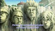 Naruto Shippuuden - 257 bg subs Hd