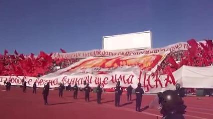 Цска : Левски 19.10.2013г. Офанзива 1 Част !