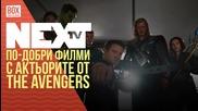 NEXTTV 035: Кино: По-добри филми с актьорите от The Avengers