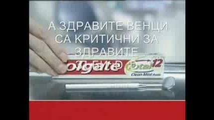 Гаф Във Реклама На Colgate Смях :d :d :d