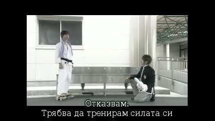 Ouran High School Host Club - Е10 - 1/2