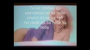 Zbog Tebe - Lepa Brena.wmv За Теб - Лепа Брена