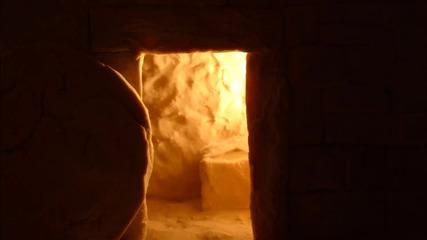 За християнския празник Великден