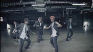 Бг Превод! Exo - Growl ( Korean Ver. )