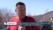 """Хиляди изкачиха стъпалата до историческия връх """" Шипка"""" и паметника на Свободата"""