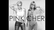 Cher - I Walk Alone - Превод