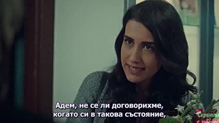 Семейство Боран - сезон 2, еп.43