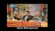 Nikos Makropoulos - O Salonikios + превод