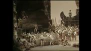 Верди: Аида - Триумфален марш - Ла Скала, 1986 - дир. Лорин Маазел