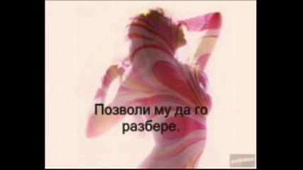 Celine Dion - Eyes On Me(subs)