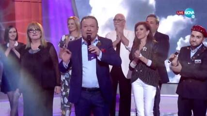 Финално музикално изпълнение в Забраненото шоу на Рачков (09.05.2021)
