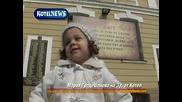 Тя е само на 3 годинки и вече гордо рецитира стихове за Апостола на свободата