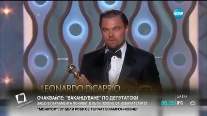 Леонардо ди Каприо с гадже