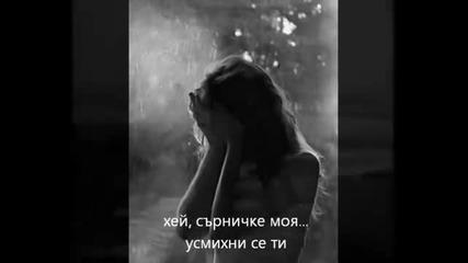 Страхотна балада ! Не плачи сърничке моя - превод ! Srecko Savovic