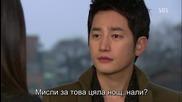 Бг субс! Cheongdamdong Alice / Алиса в Чонгдамдонг (2012) Епизод 15 Част 2/4