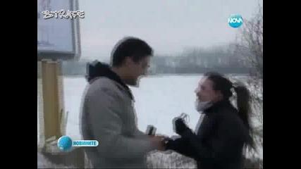 24-годишен мъж направи предложение за брак чрез билборд