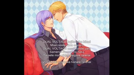 La Corda D'oro [kiniro No Corda] 3 - Dual Voltage {lyrics}
