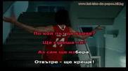Кой Иска Да Попее?: High School Musical 3 - Scream (училищен Мюзикъл 3 - Крещя) - Част 1