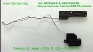 Оригинални колонки за Lenovo B50-30 B50-45 B50-70 от Screen.bg