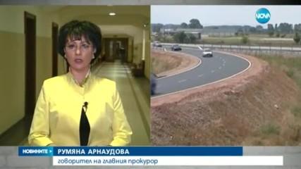 """ПРОВЕРКА: Над 50 млн. лв. похарчени ненужно за АМ """"Марица"""""""