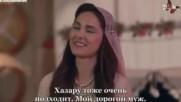 Новая Невеста 15 рус суб Yeni Gelin