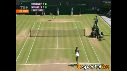 Феноменалната Цвети Пиронкова победи Винъс Уилямс! Отива на полуфинал