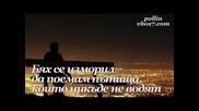 *2012* Гръцка Балада [превод] ~ Седем Чудеса ~ Константинос Галанос