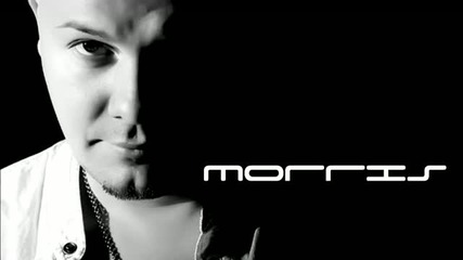 • текст и превод • Morris - Because Of U