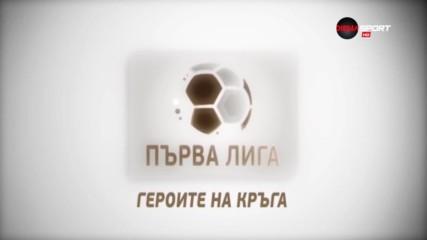 """""""Героите на кръга"""" - пълен запис 18 декември 2018-а"""