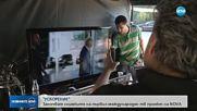 """""""УСКОРЕНИЕ"""": Започват снимките на първия международен ТВ проект на NOVA"""