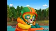 Специален агент Осо - Детски сериен анимационен филм Бг Аудио Трети Епизод