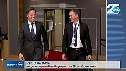 Новините на NOVA (17.10.2019 - 9.00)