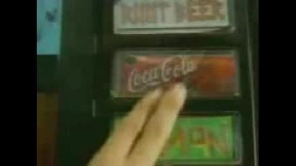 Кока - Кола - Реклама