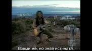 Bon Jovi - Blaze Of Glory Bg Превод