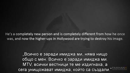 Музикалната индустрия - Разкрития - 5