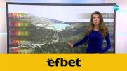 Прогноза за времето (20.10.2020 - централна емисия)