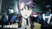 Highschool of the Dead Episode 6 English Dubbed