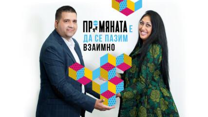 Национална мрежа на здравните медиатори - финалисти в ПРОМЯНАТА 2020/2021