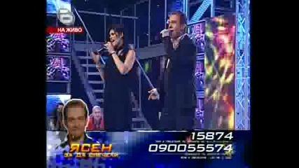 Qsen - Patiat My V Music Idol