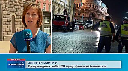 Новините на NOVA (18.08.2018 - централна емисия)