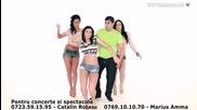 Ianis - Dansam si bem (tchu tcha tcha) 2012