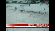 Хубав Гол На Божиков За Миньор С/у Пирин