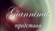 **превод** Eros Ramazzotti & Antonella Bucci Amarti E' L'immenso Per Me