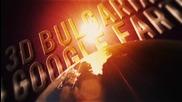 Забележителностите на България в Google Earth