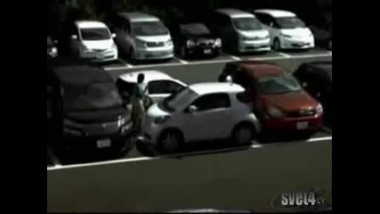 Ludo parkirane na Smart