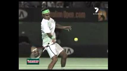 Тенис Урок 147