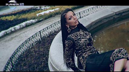 Емануела - Предател